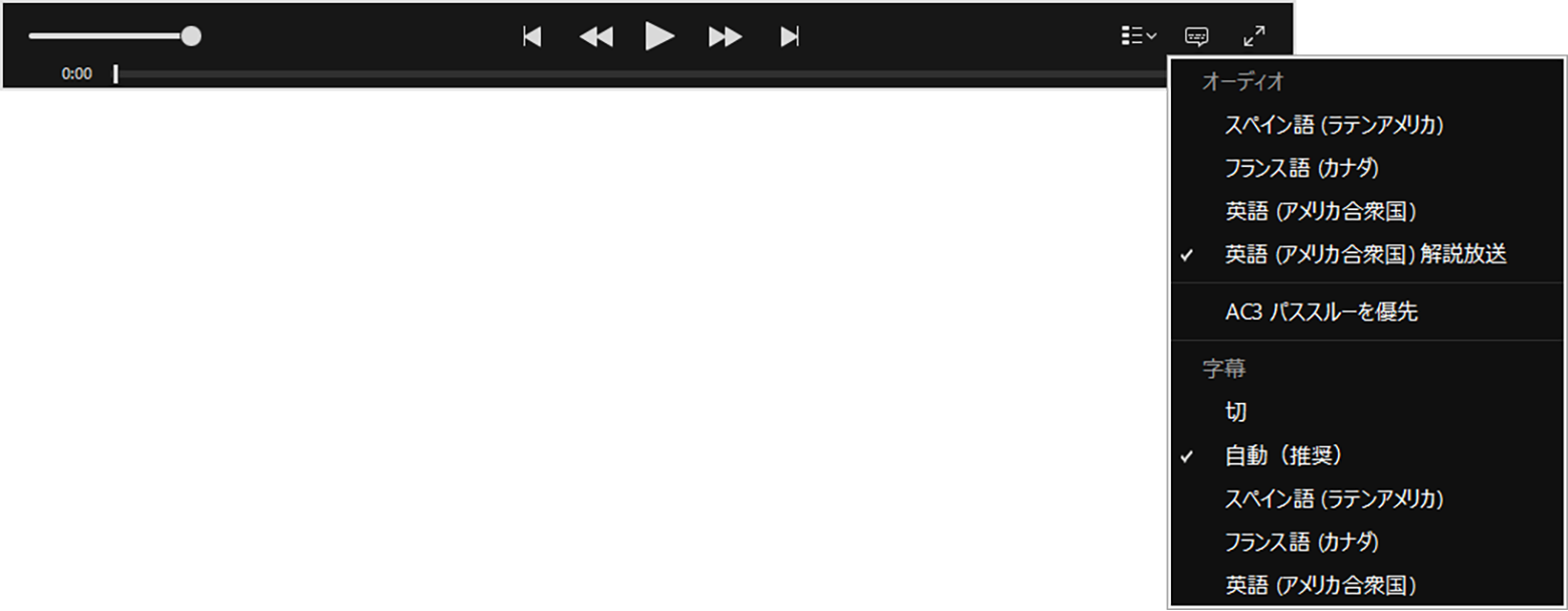 英語 バリア フリー 6/21(木)「駅構内図」のご紹介~祝★小田急複々線化、都局バリアフリー英語化、京成&モノレール多言語化、JR整備、近鉄振替え~