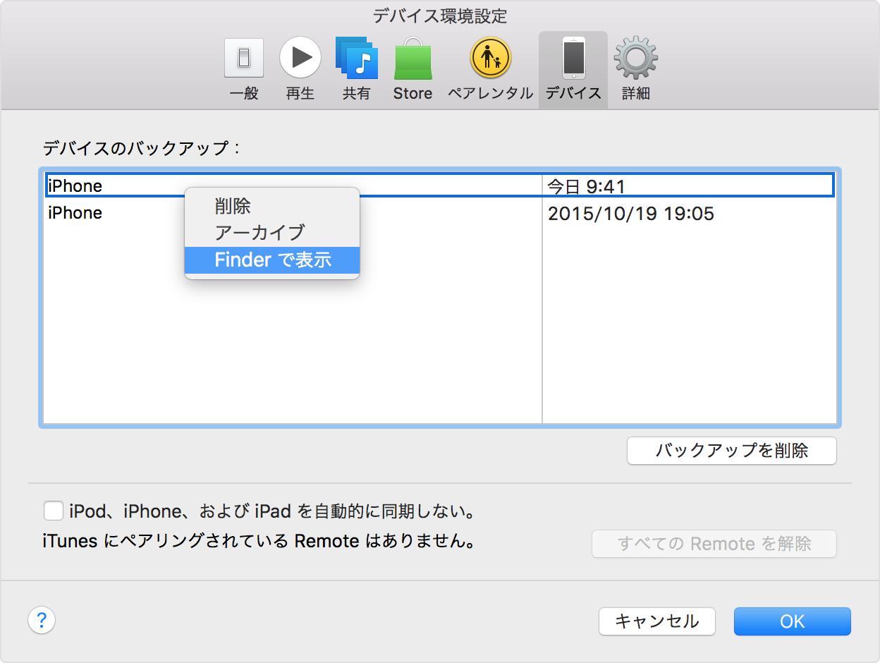 one that apple application support download for vista Ganz schlimm ist