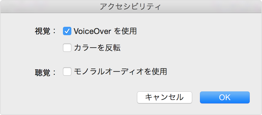 how to cancel voiceover on ipod