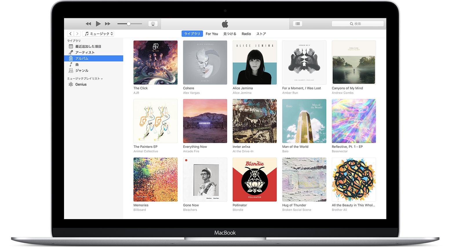 iTunes 12.7.Xへのアップデートは待って!!(更新と …