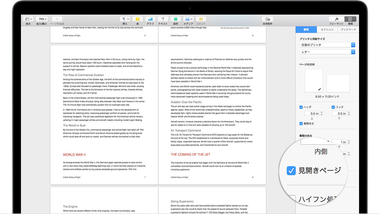 pages で書類を設定する apple サポート