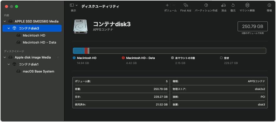 ユーティリティ macos 不調なMacに!データや設定を残したままOS Xを再インストールする方法