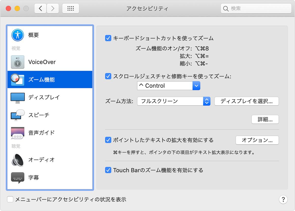 縮小 写真 メールに添付する画像サイズを縮小して送信する方法【Windows標準機能】
