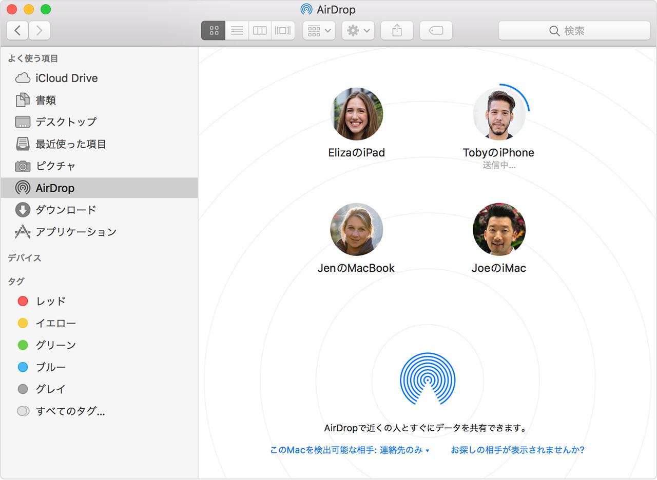 mac で airdrop を使う apple サポート