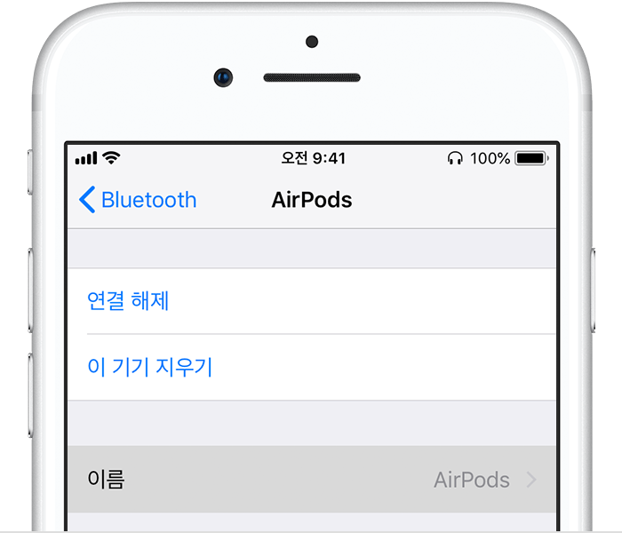 iPhone의 Bluetooth 기기 설정