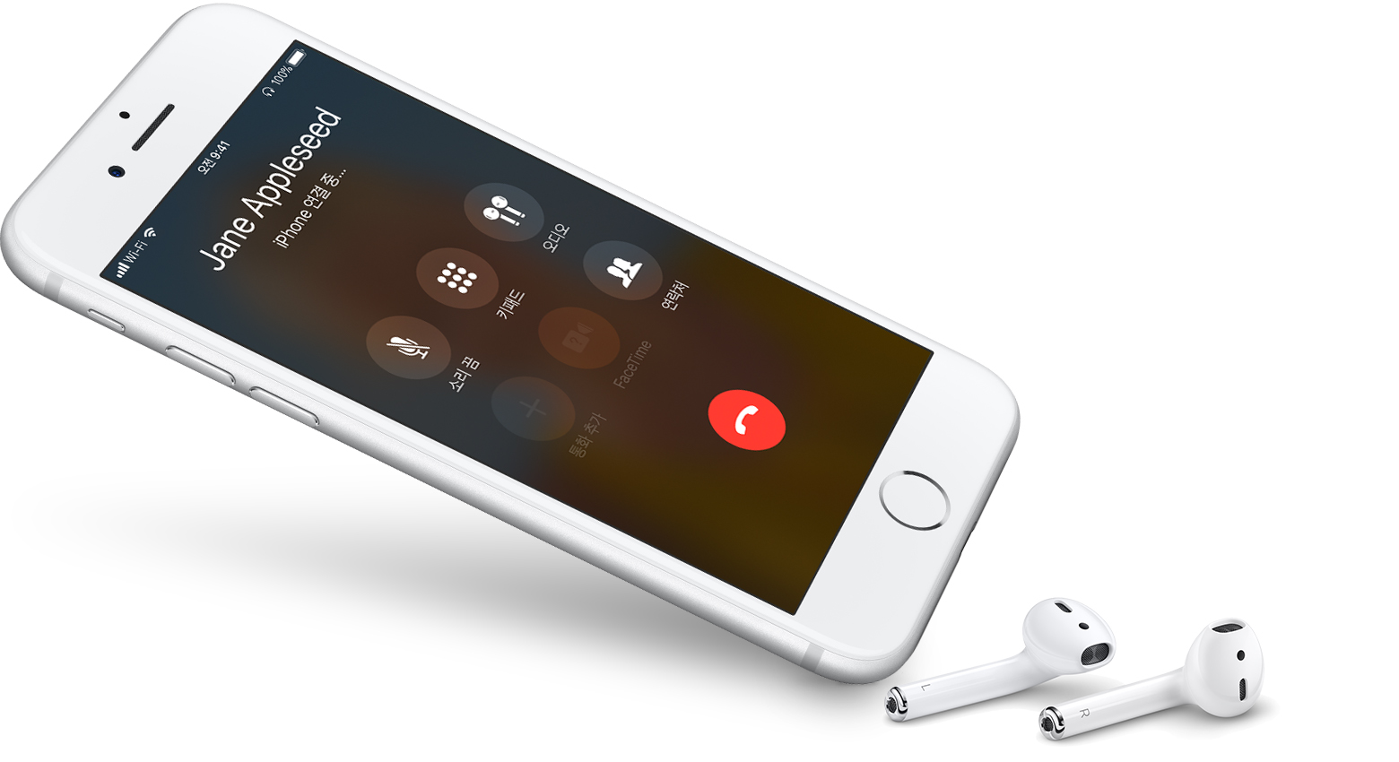iphone not making calls wi fi 통화로 전화 걸기 apple 지원 15342