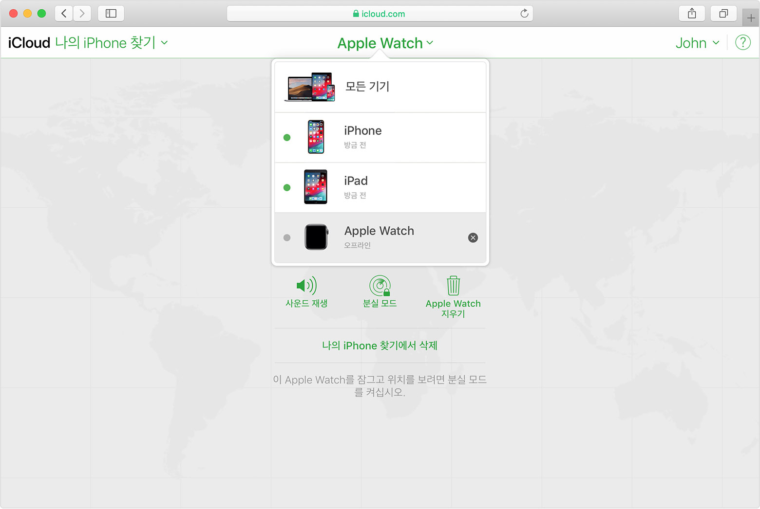 John의 Apple Watch가 표시된 iCloud 나의 iPhone 찾기