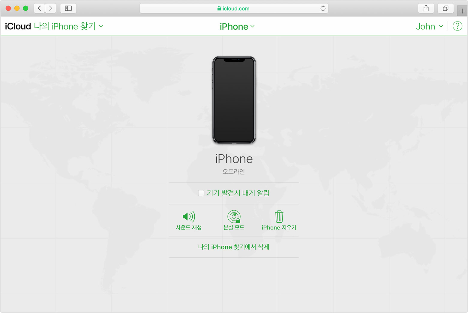 John의 iPhone이 표시된 iCloud 나의 iPhone 찾기
