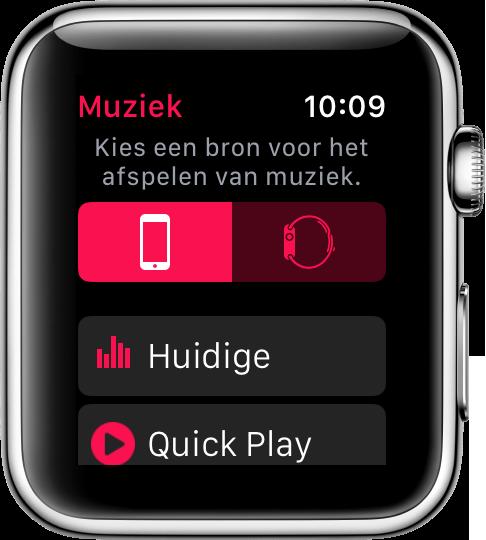 muziek en op iphone app