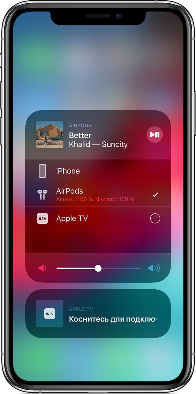Подключение и использование наушников AirPods - Служба поддержки Apple 43f91fbf42a4e