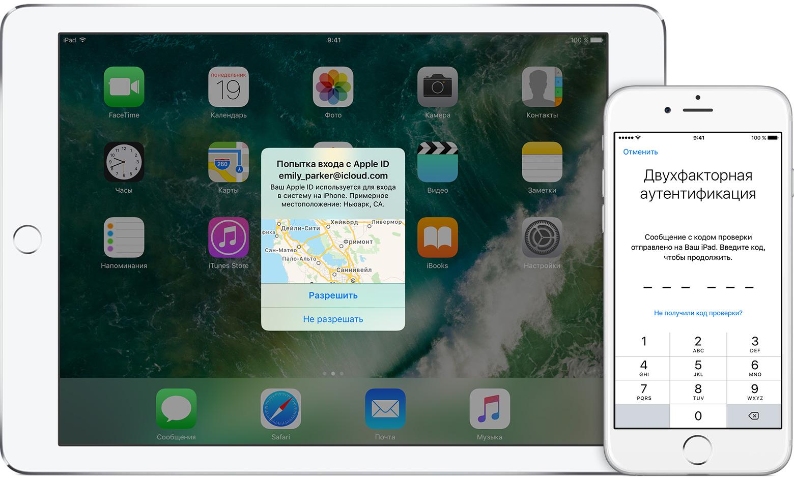 учетная запись apple id инструкция по установке iphone 5