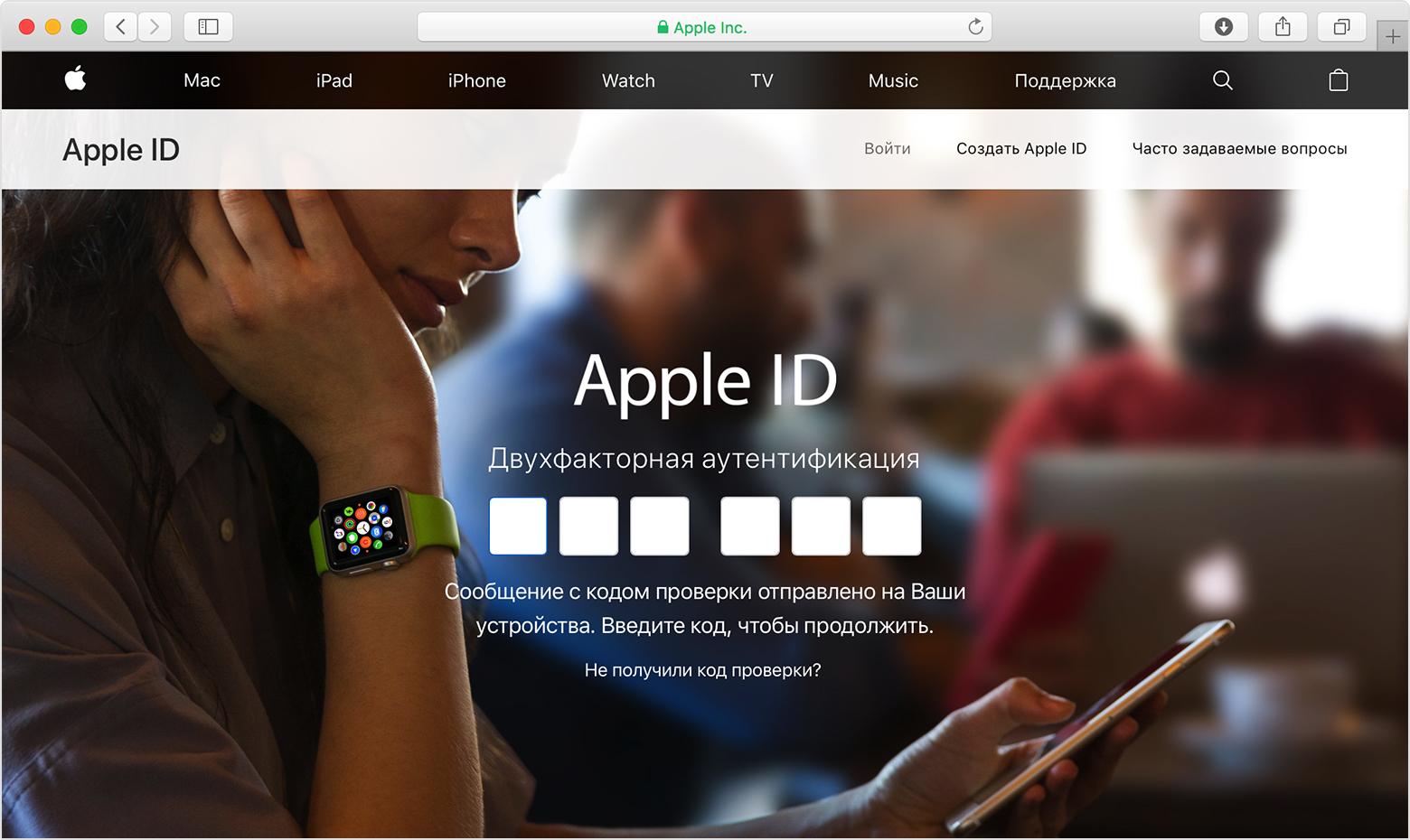 Если вы забыли пароль для учетной записи AppleID  - Служба поддержки Apple (RU)