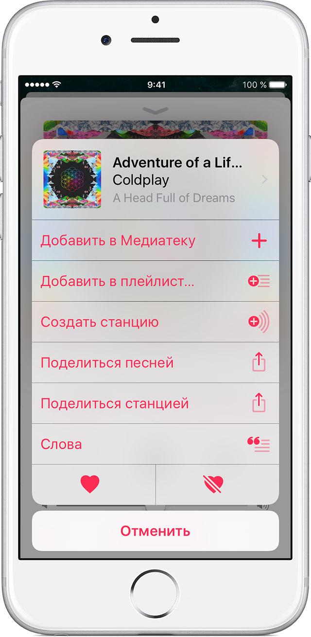 Радио для 7 русские программы виндовс
