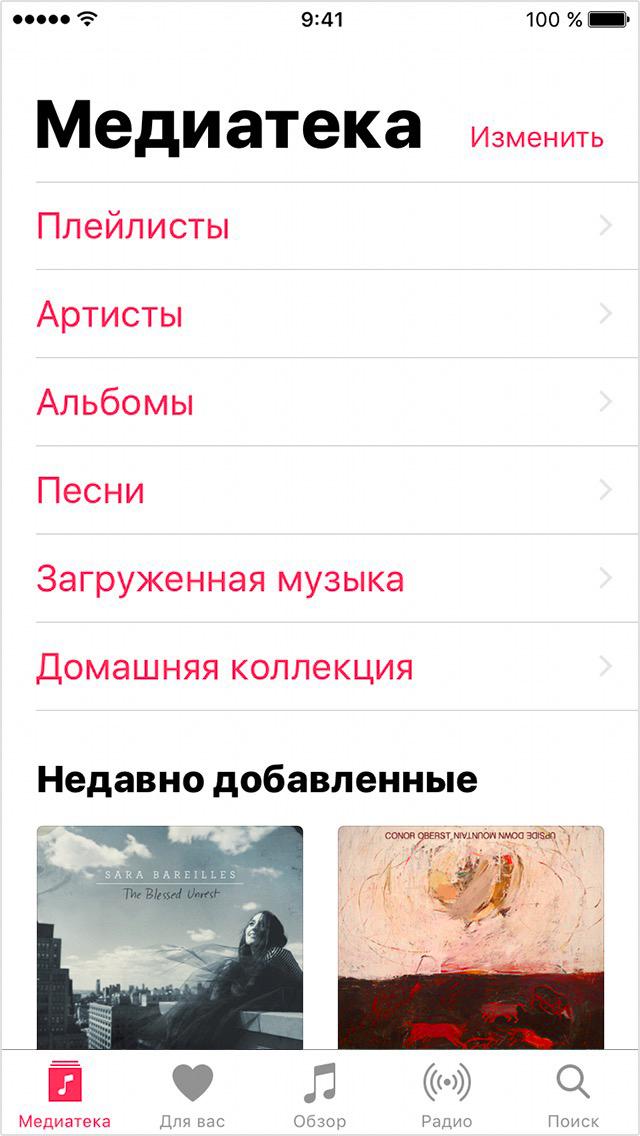 Разн страпонов и их использования видео инструкция на русском фото 463-625