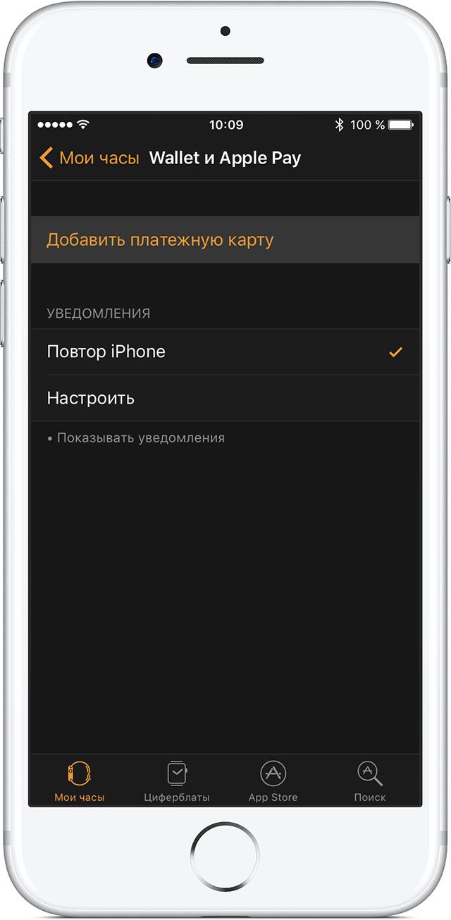 как сменить id на айфоне 4 инструкция пошагово