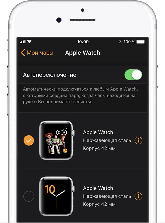 Apple watch настройка проблема старый id планшет apple ipad 5 отзывы