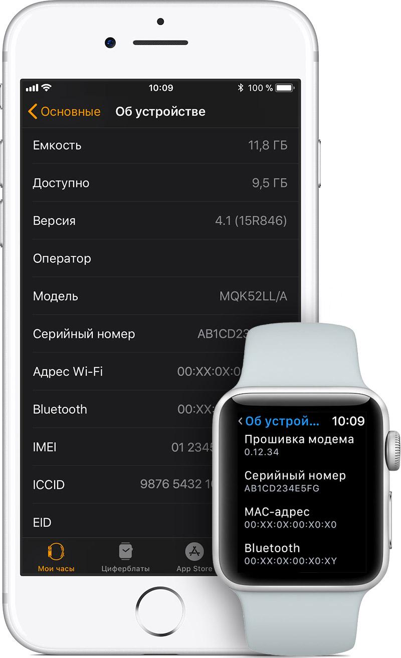 серийный номер apple как проверить