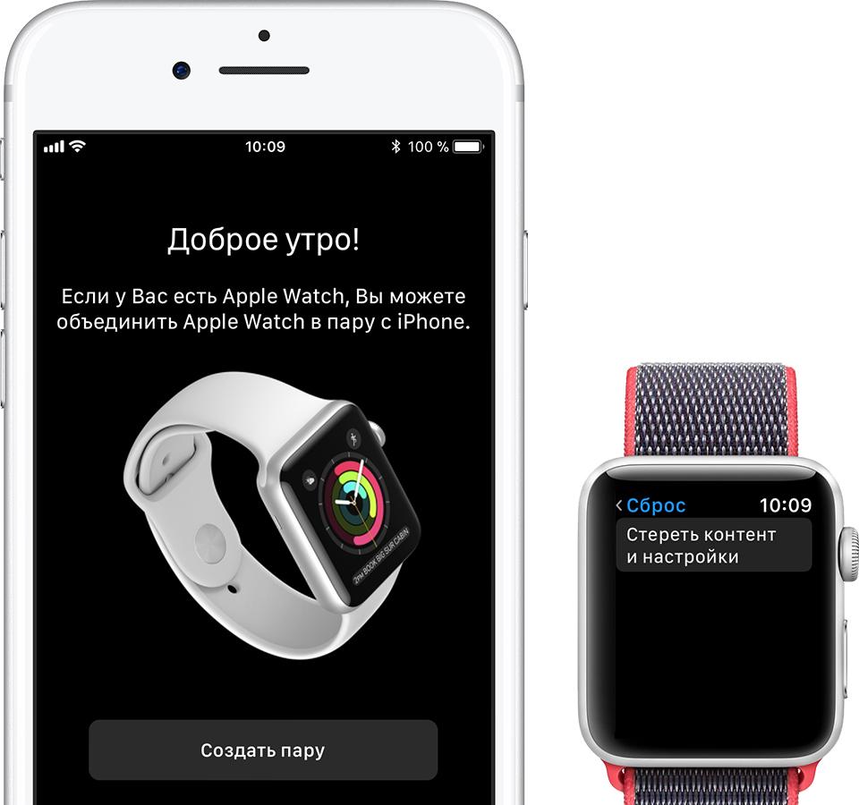 Не включаются Apple Watch что делать?
