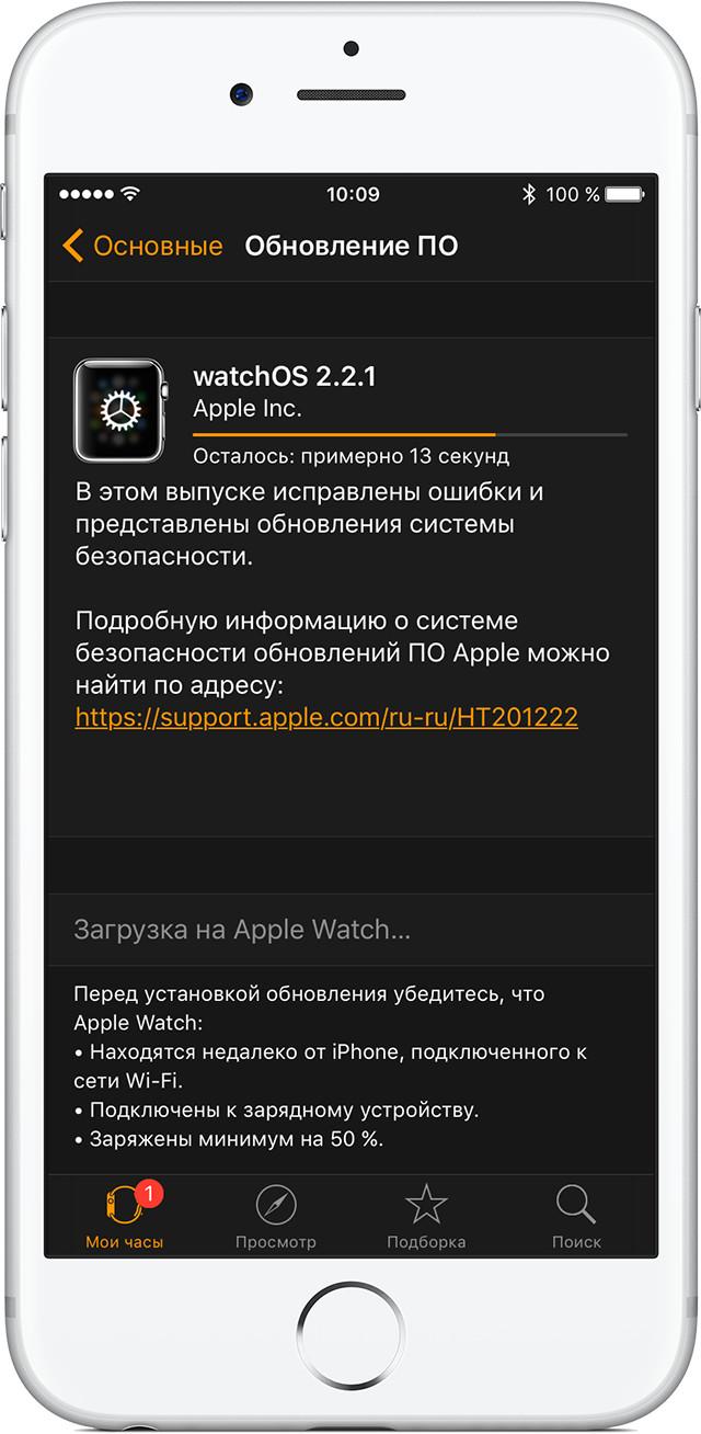 сублимационную, ошибка при обновлении по на айфон 5 Санкт-Петербург Бары, рюмочные