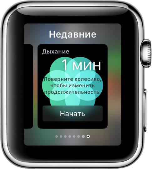 Айфон месячных на для программу