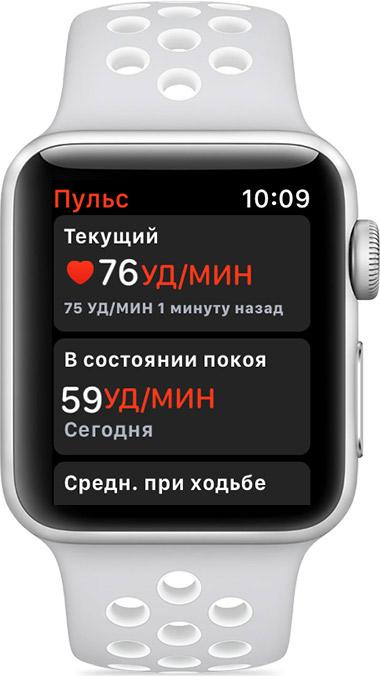 Как выйти из экономичного режима на apple watch смартфон xiaomi mi4 4g 2gb