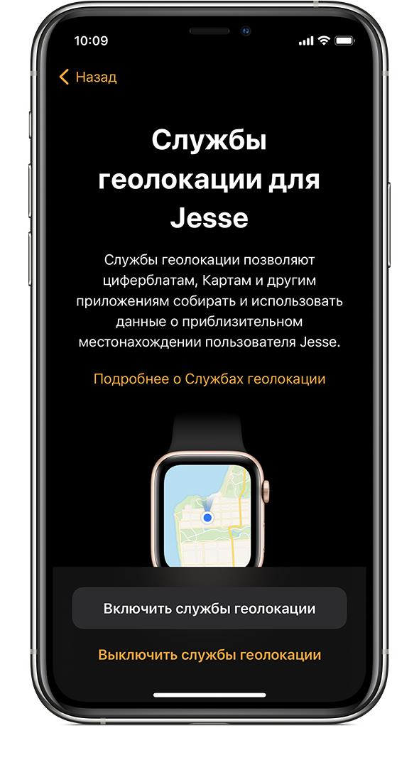 Использование часов AppleWatch - Служба поддержки Apple (RU)
