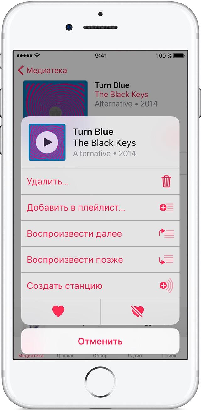 Програмку для аудиокниг на айфон