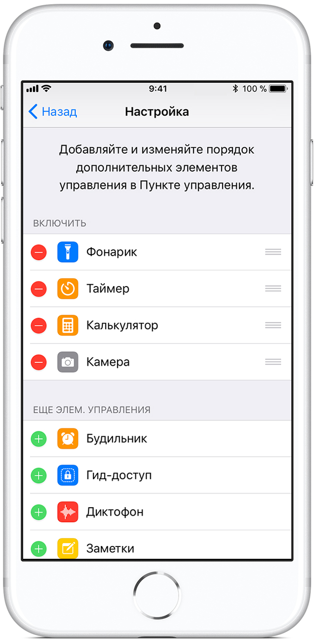 iphone пропали настройки программ