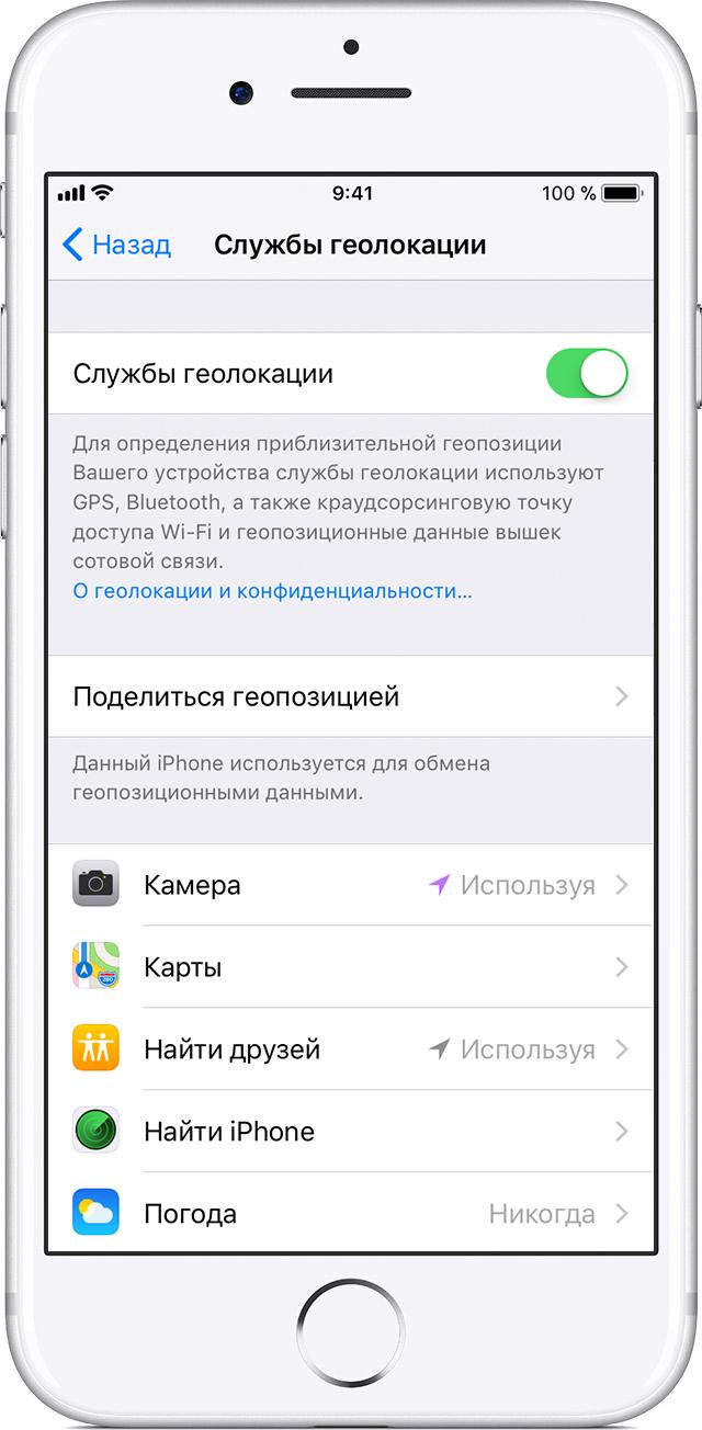 Скачать звуки предупреждений iphone