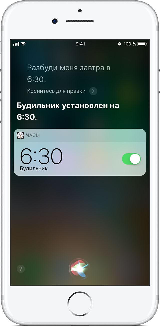 Звуки для будильника на телефон