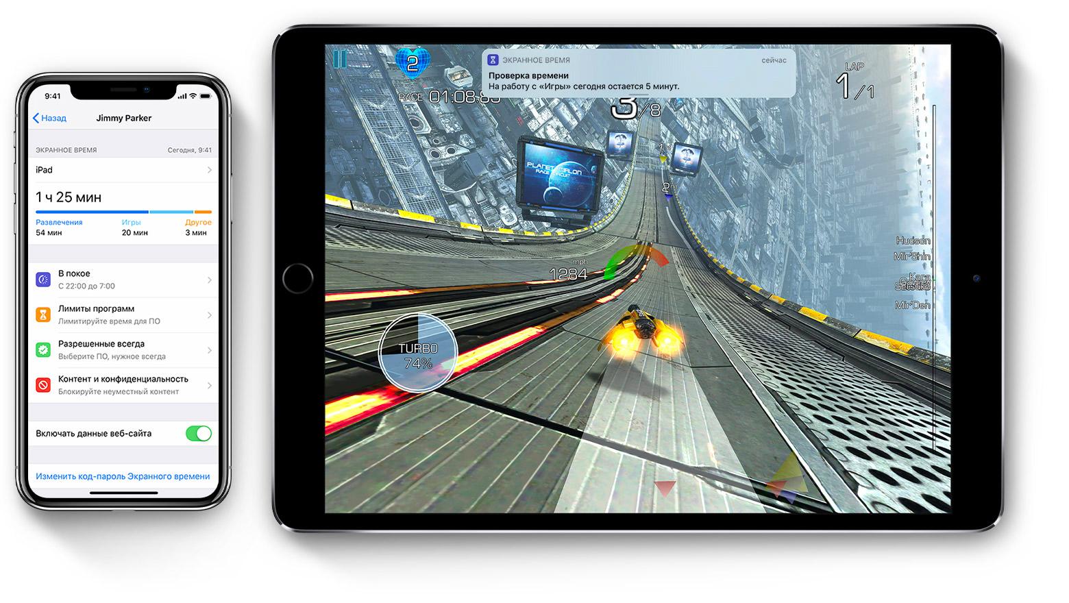 iPhone с запущенной функцией «Экранное время» (на экране отображаются сведения об использовании), iPad с запущенной функцией «Проверка времени» (на экране показано, что осталось 5минут)