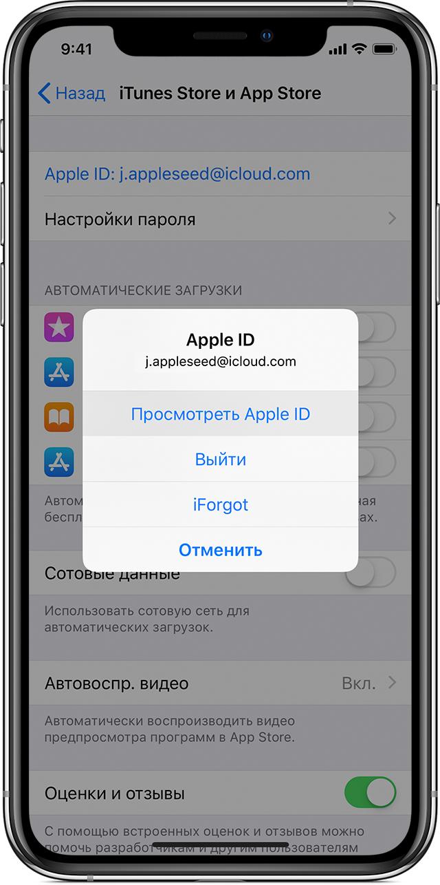 Как отписаться от приложения в app store [PUNIQRANDLINE-(au-dating-names.txt) 37