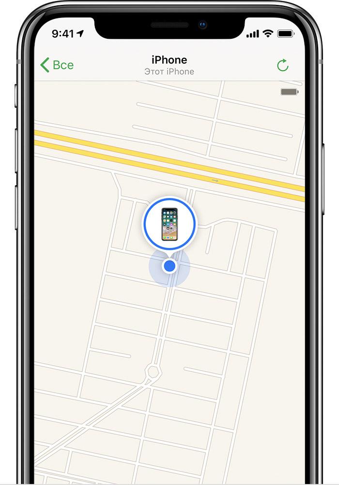 приложение для поиска телефона по imei
