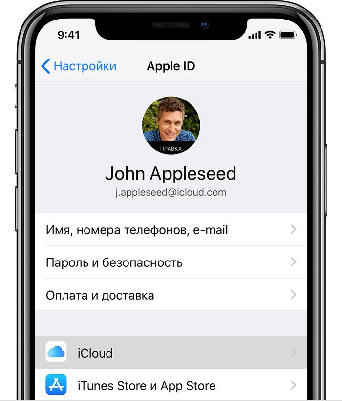 Iphone как сделать бэкап фото 820