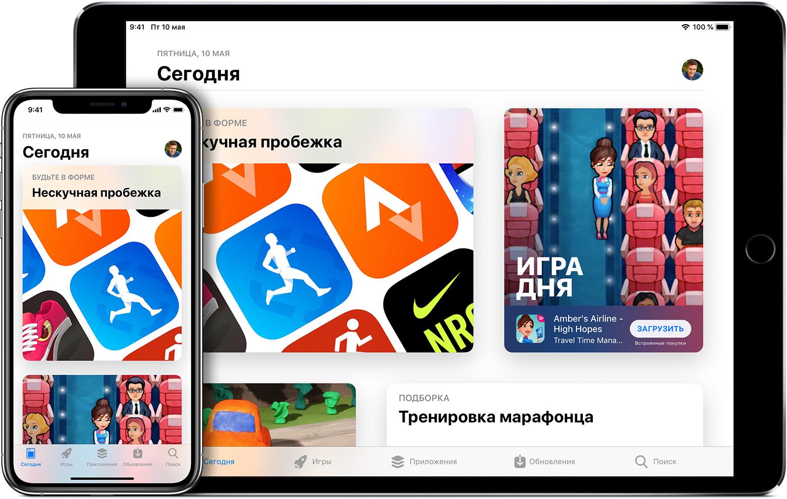 Как скачать приложение apple бесплатно приложение вк на джаву скачать