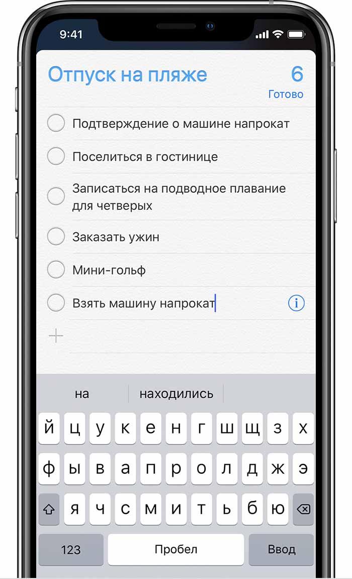 звук блокировки iphone скачать