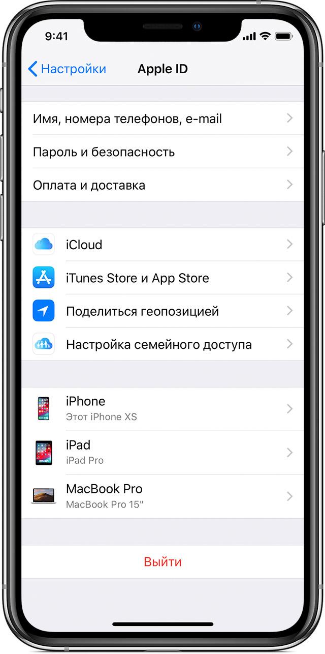 проверка iphone apple