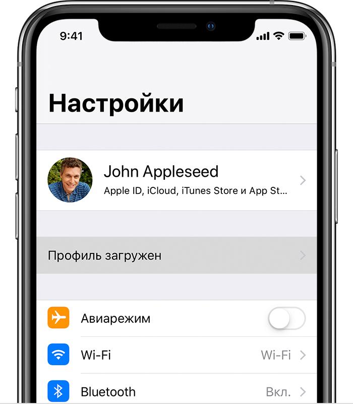 iUsers - создаём несколько профилей пользователей в iPad | RU-iPHONE