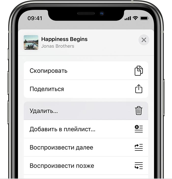 Устройство iPhone, на экране которого открыто меню, в том числе кнопка «Удалить».