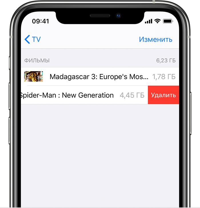 Устройство iPhone, на экране которого показано, что происходит, когда вы смахиваете влево на загруженном фильме или телешоу и появляется пункт «Удалить».