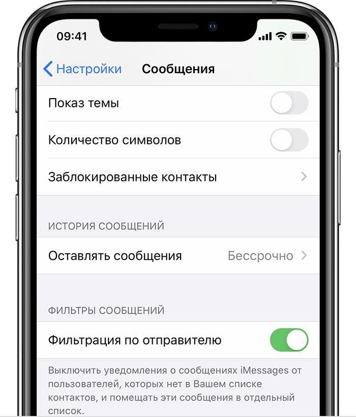 список номеров нежелательных телефонов