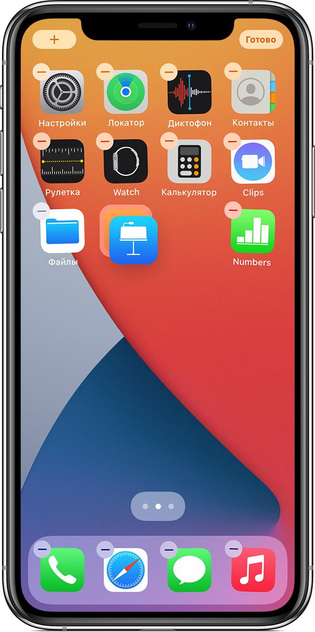 Экран iPhone и создание папки
