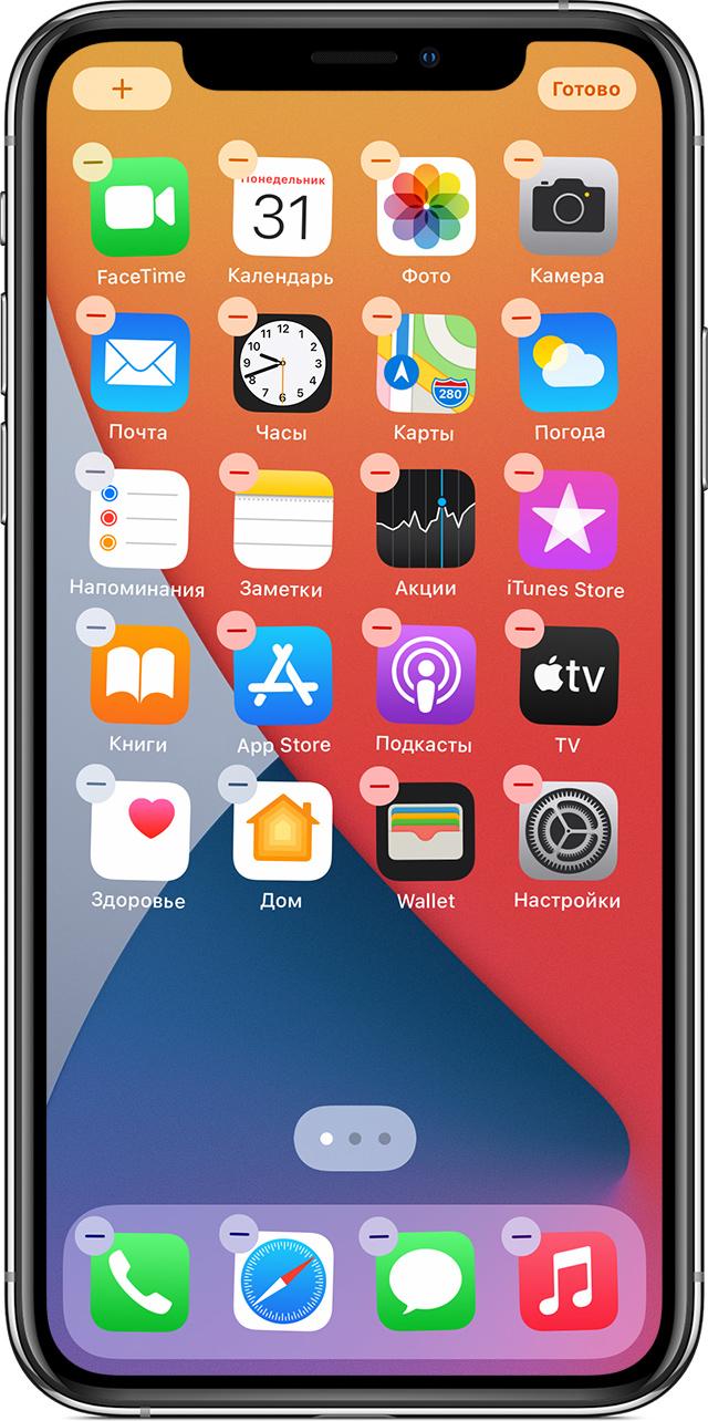 Экран iPhone с приложениями на экране «Домой»