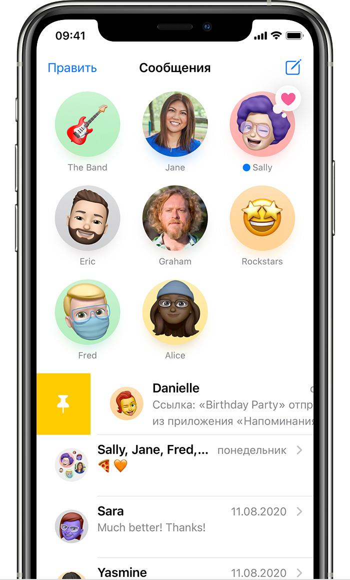 iPhone с демонстрацией того, как закрепить сообщение, проведя по нему влево.