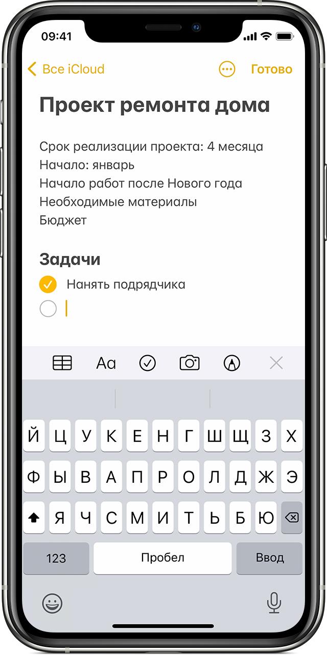 Пример того, как создать контрольный список в приложении «Заметки» на iPhone.