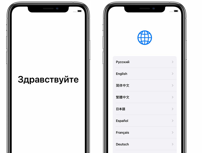 Как изменить язык в конкретном приложении на iOS, не меняя системного  