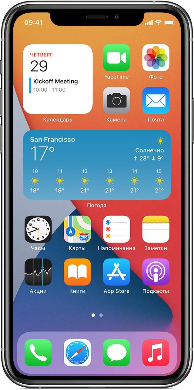 Экран «Домой» с виджетами на устройстве iPhone