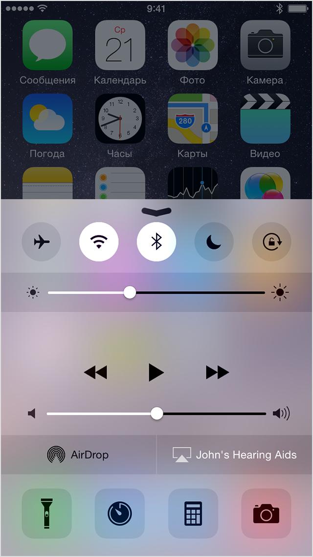 Как сделать во весь экран на айфоне 6s