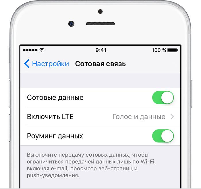 айфон 5 сеть ловит но нет интернета
