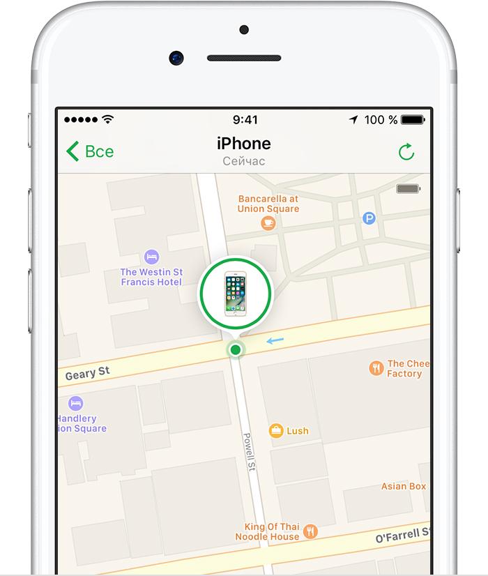 Как найти свой айфон при потере